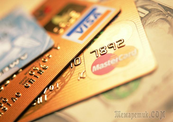 Сбербанк вымагал деньги по чужой кредитной карте