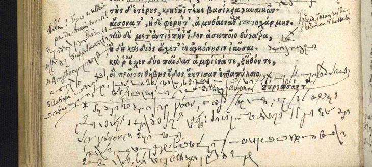 0Таинственные заметки в копии Одиссеи Гомера