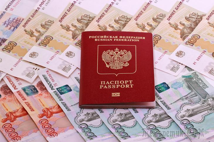 Могут ли взять кредит по чужому паспорту в 2019 году