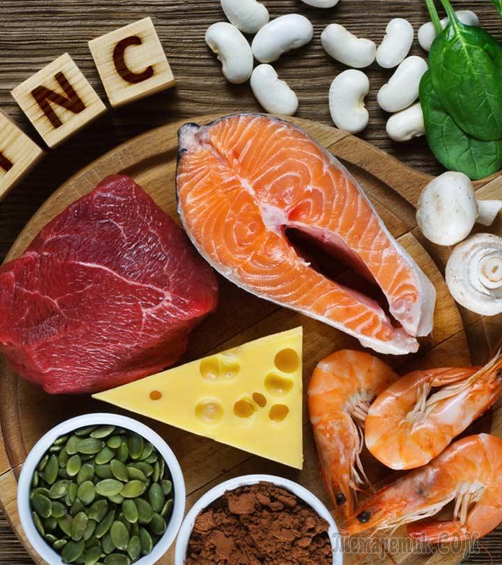 В чем содержится витамин цинк