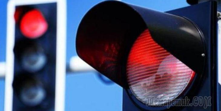 Проезд переезда на красный свет штраф