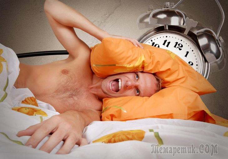 Если вы просыпаетесь по ночам в это время, то у вас могут быть проблемы. Это серьезно