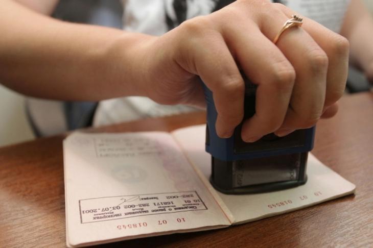 Смена налоговой при смене прописки физического лица