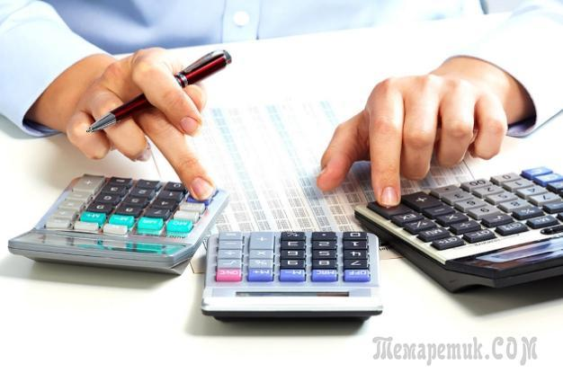 Изменения в НК РФ с 1 января 2020 года: ст. 45.1 «Единый налоговый платеж физического лица»