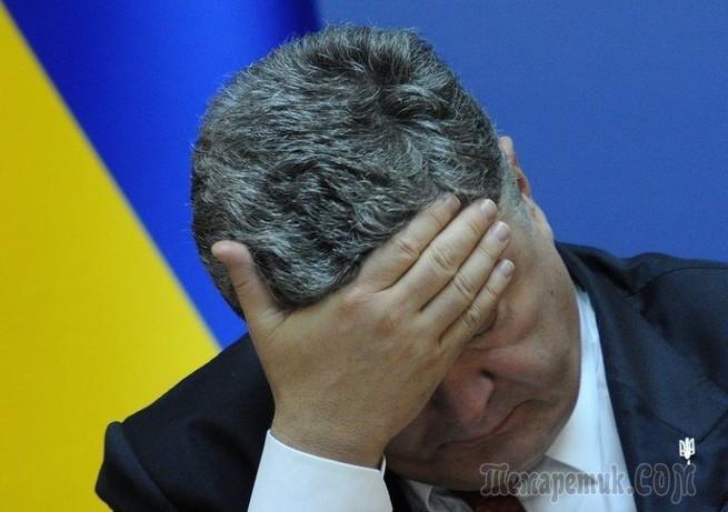 Жёсткое издевательство: на Западе подвели итоги президентства Порошенко