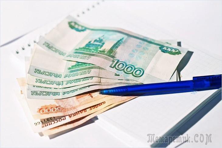 онлайн звонок в банк хоум кредит