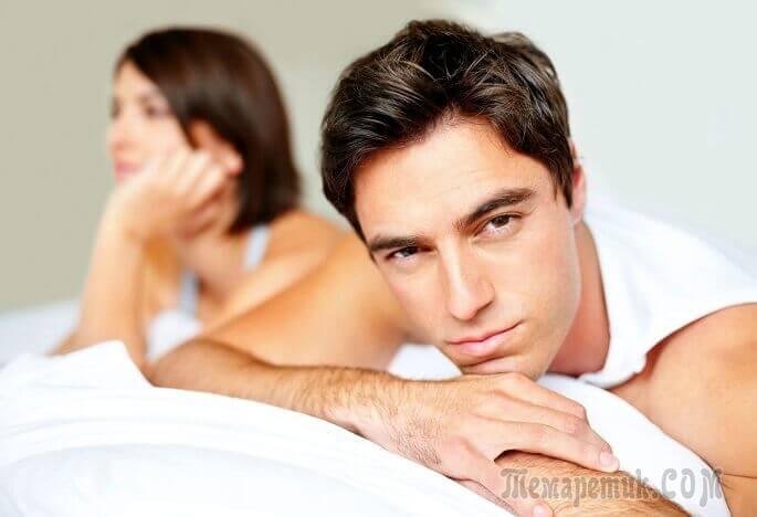 Вред воздержания у мужчины
