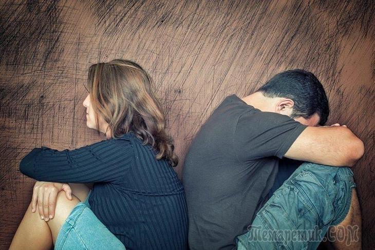 Как понять что парень хочет расстаться признаки разрыва отношений