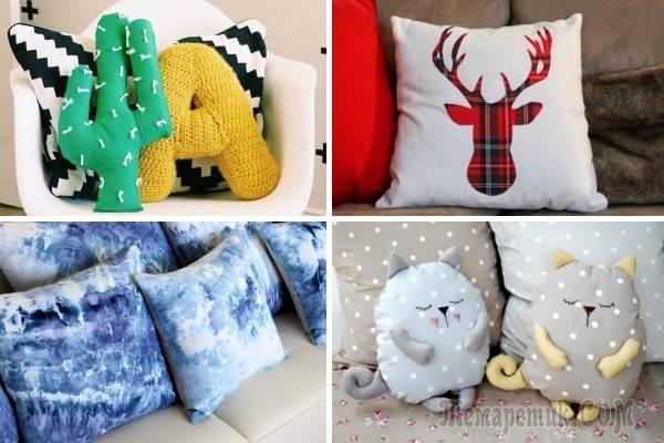 Идеи, чтобы сделать диванные подушки своими руками