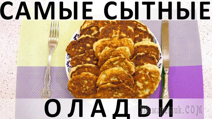 Самые сытные оладьи: такие мясные, что почти котлеты :)