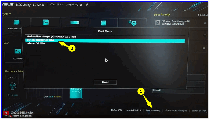 Boot Menu - запуск установки ОС