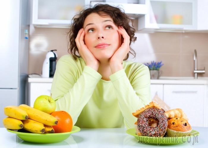 Как расстаться с лишним весом без мучений