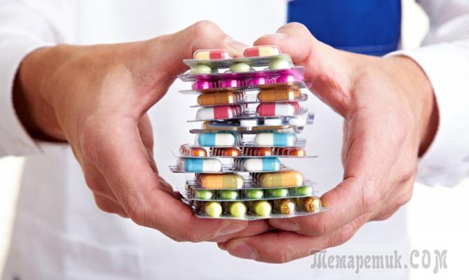 Цены на лекарства в России предложили кардинально изменить