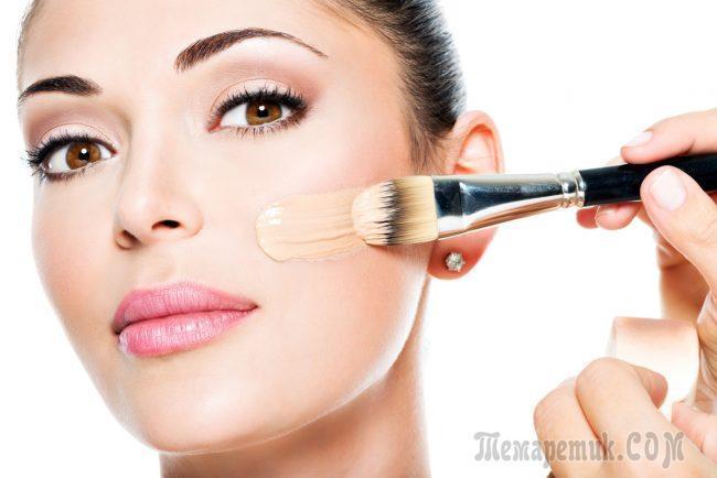 Для чего нужен тональный крем для лица