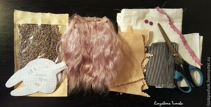 Шьем куколку «лавандовый мотылек» из обрезков ткани, фото № 1
