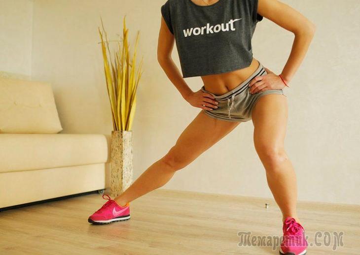 Как накачать ноги девушке в домашних условиях комплекс лучших упражнений для ног без тренажеров