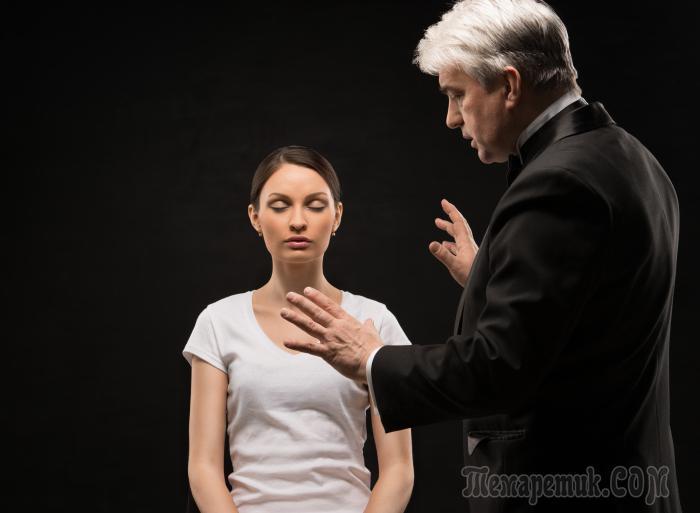 Как научиться гипнозу самостоятельно в домашних условиях?