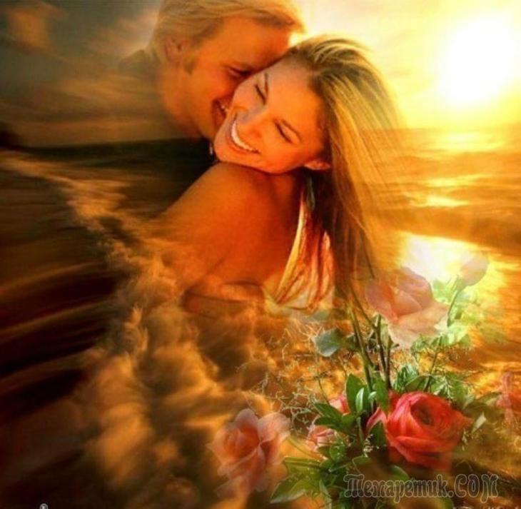 Открытка я буду твоим солнышком, души