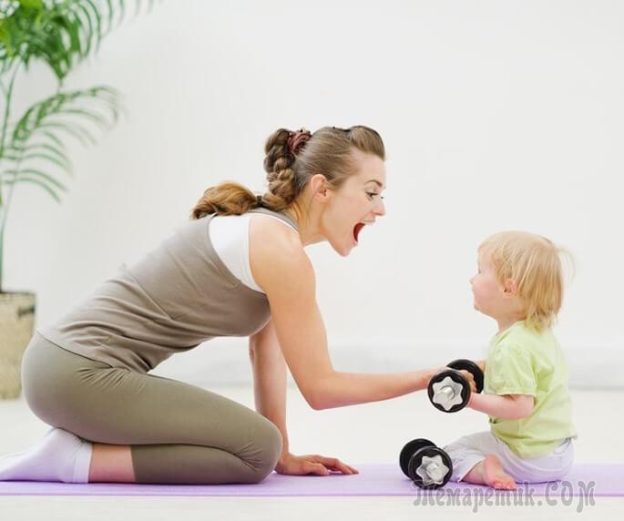 Долой лишние килограммы Или как быстро похудеть после родов