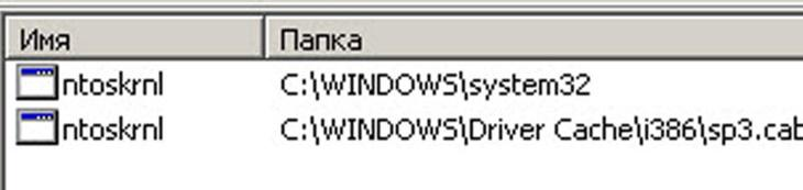 Окно поиска файлов