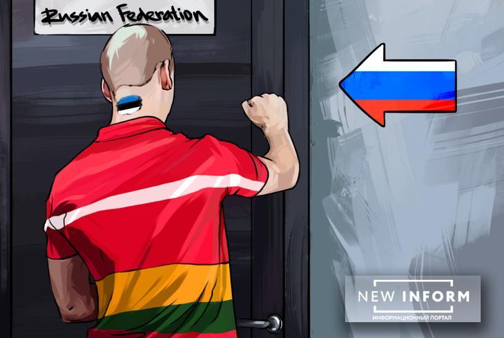 """Ресурс полностью исчерпан; Прибалтика """"забарабанила"""" в двери России"""