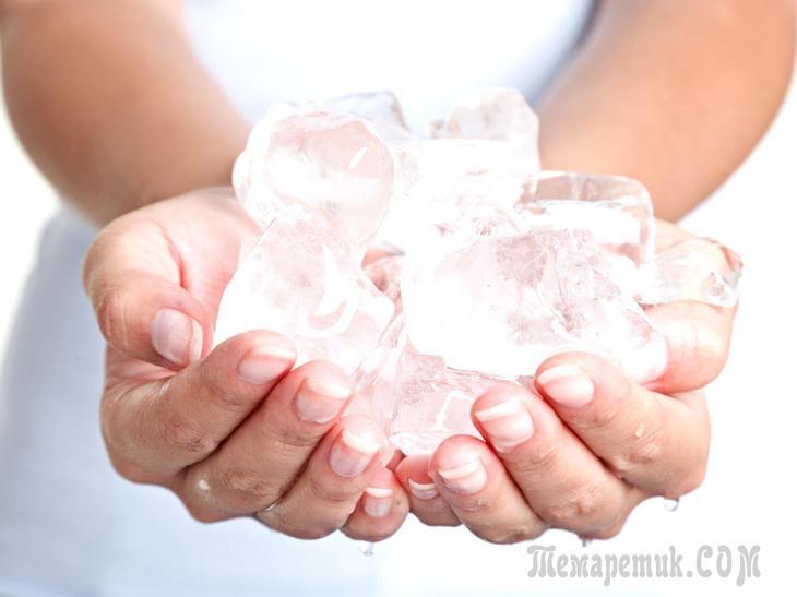 Холодные руки и ноги причины лечение