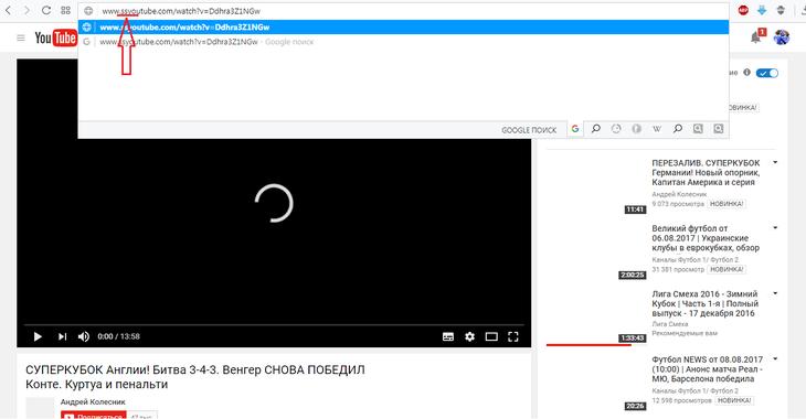 Рис. 8. Самый простой вариант скачивания с YouTube