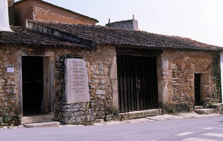 Этнографический дом-музей Алжуштрел