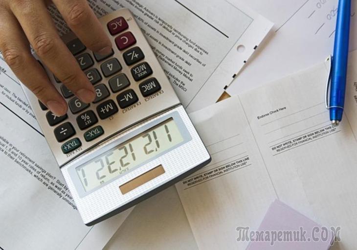 Взять кредит по паспорту без справок и поручителей онлайн на карту совкомбанка