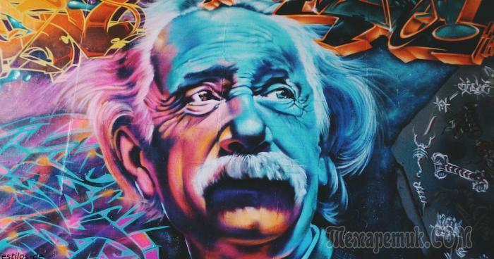 10 побочных эффектов высокого интеллекта, о которых знают только самые умные из нас