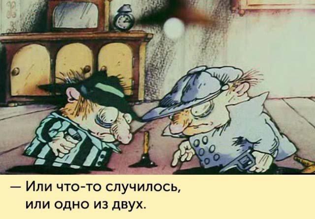 Легендарные фразы изсоветских мультфильмов