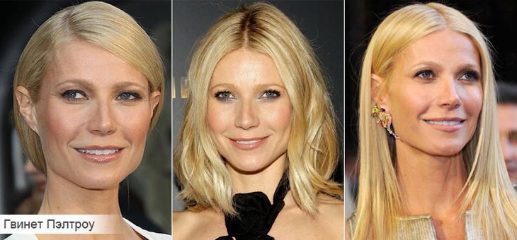 Как подобрать стрижку для тонких волос на примере Гвинет Пэлтроу