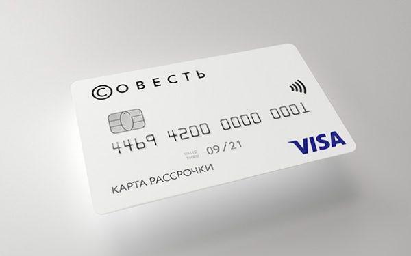 кредитная карта отзывы стоит ли нам влюбиться