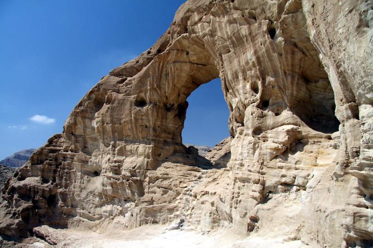Арка Шиптона Китай. Создано самой природой. Невероятные природные арки. Фото с сайта NewPix.ru