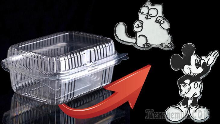 Не выбрасывайте пластиковые контейнеры, из них можно сделать интересные поделки