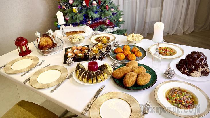 Новогодний стол 2021 - 10 лучших блюд! Меню на Новый год 2021