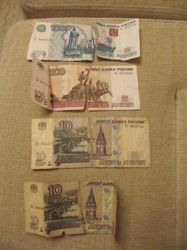 Как и где обменять порванную купюру в рублях, долларах, евро. Можно ли обменять в Сбербанке.