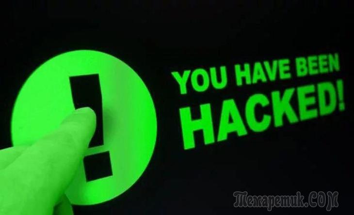 11 признаков взлома вашего компьютера или смартфона