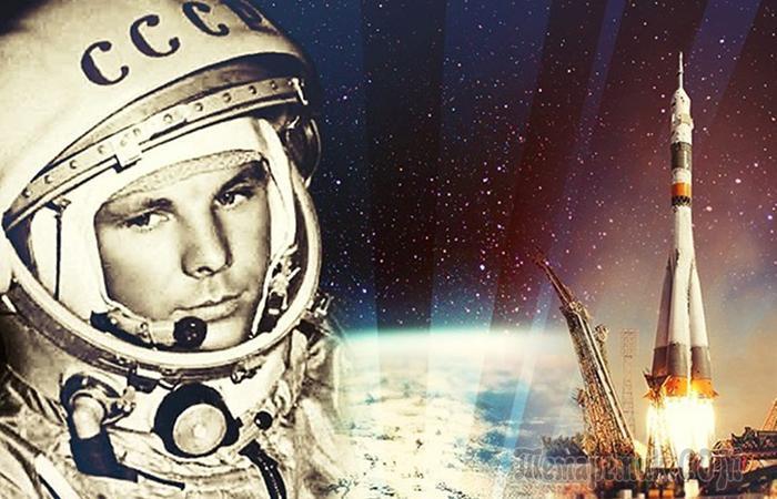 Рассекречены архивные документы первого полёта Юрия Гагарина в космос