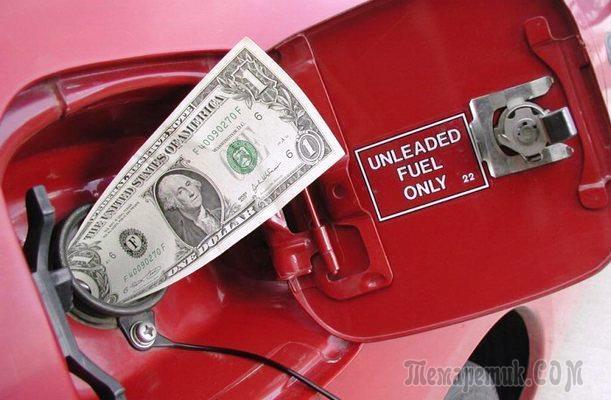 10 советов по экономии бензина, которые реально работают