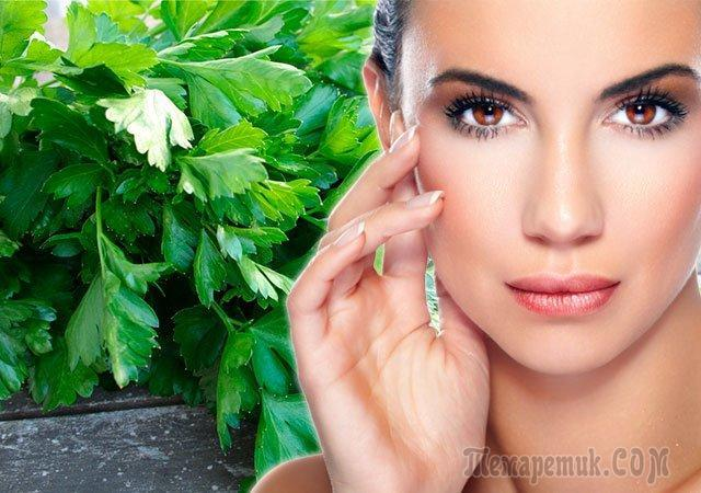 Особенности применения петрушки для кожи лица