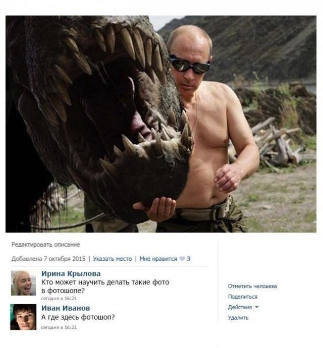Смешные комментарии и картинки из соц. сетей