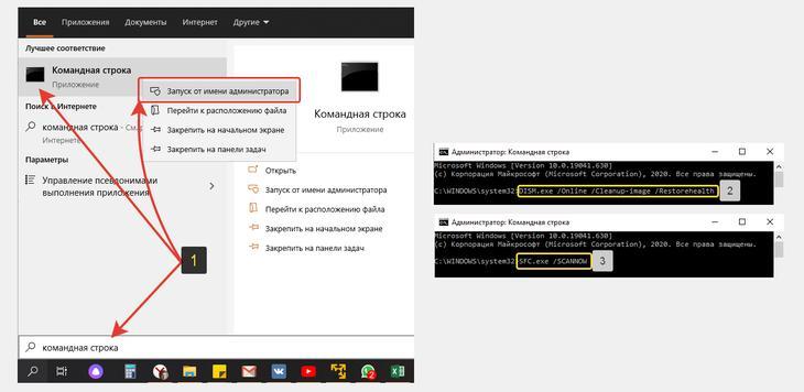 """Варианты устранения проблемы windows 10 """"нет подключения к интернету"""", хотя интернет есть, через командную строку"""