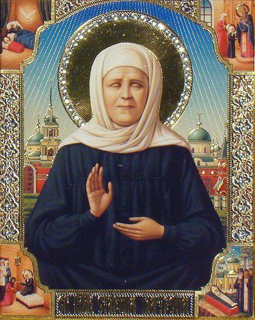 Молитва святой матроне что бы были дети