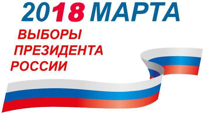На избирательную кампанию бюджет потратит рекордные 17,69 млрд руб., следует из постановления ЦИК