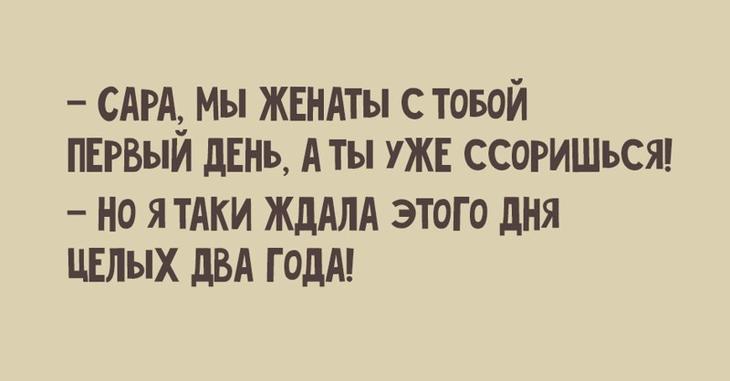 Одесская романтика: 25 убойных анекдотов в диалогах! Анекдоты, одесса