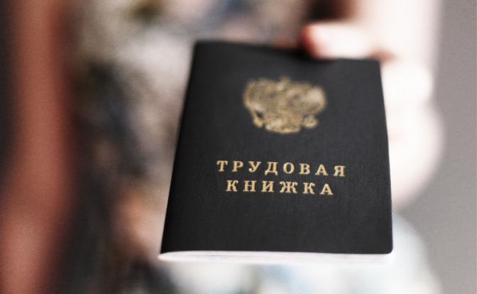 Кремль заранее назначает виновных за провал пенсионной реформы