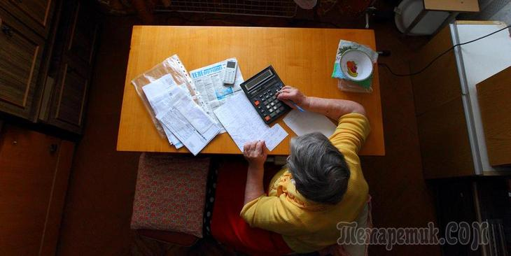 Россиян спасут от переплат за ЖКХ