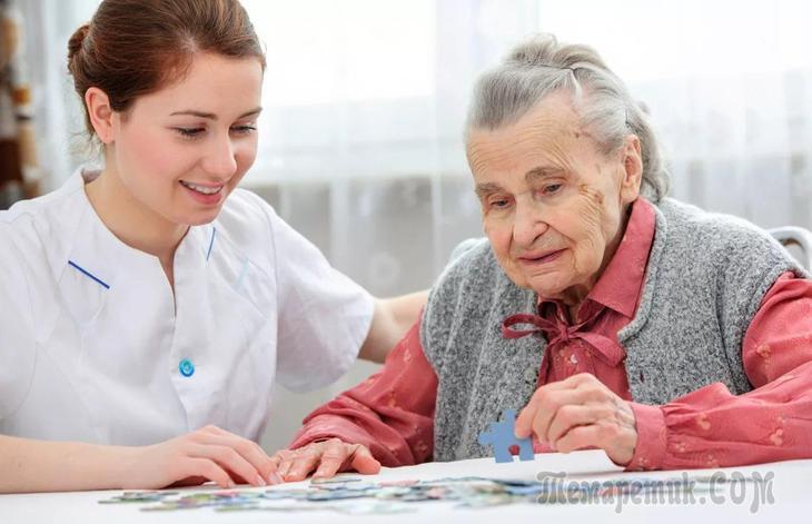 Льготы по налогам для пенсионеров