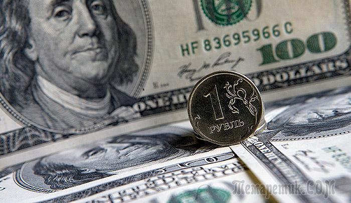 Рублю предрекли новый взлет